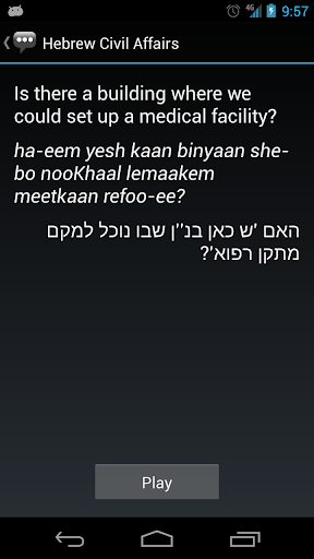 【免費通訊App】Hebrew Civil Affairs Phrases-APP點子