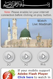 Watch Live Madinah 24 Hours - screenshot thumbnail