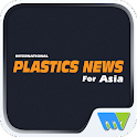 Plastics News for Asia Magazin