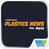 Plastics News for Asia