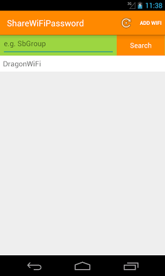 Share Wifi Password - screenshot