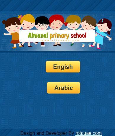 Almnal School