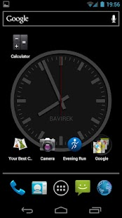 Discreet Clock Wallpaper - screenshot thumbnail