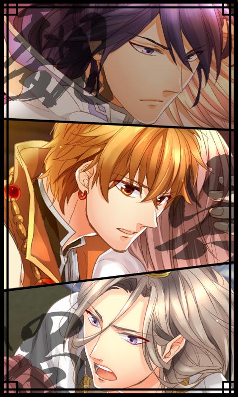 My Romantic Three Kingdoms - screenshot
