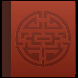 Monkey Write: Blessings 教育 App LOGO-硬是要APP