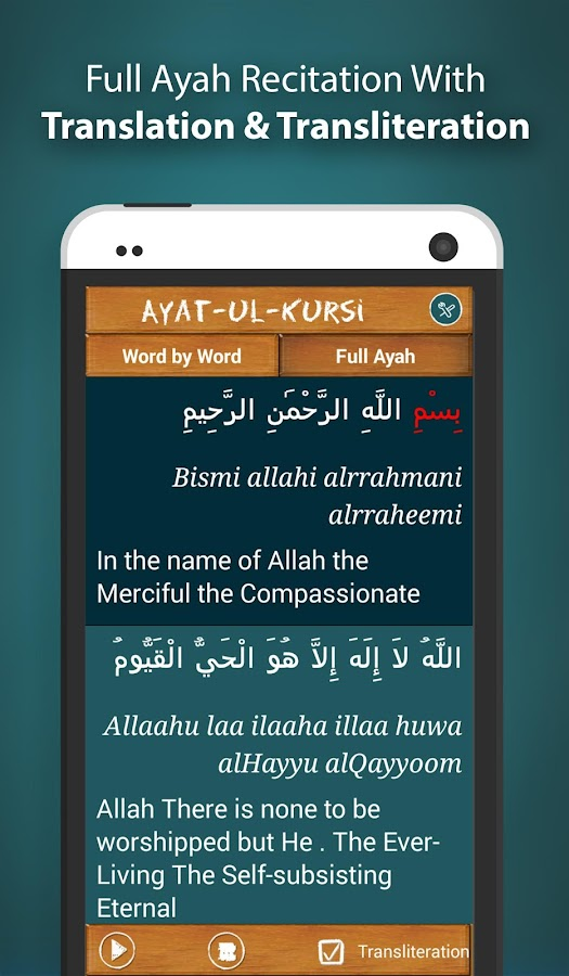 Learn Ayatul Kursi for Android - Free download and ...