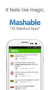 TalkTo - Answers by businesses - screenshot thumbnail