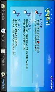 LG사이언스랜드 과학송 - screenshot thumbnail