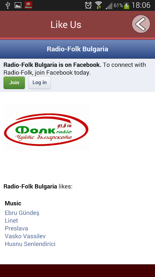 Radio Folk- screenshot