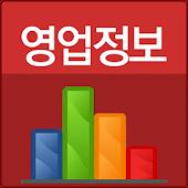 에어포스 ASP 영업정보
