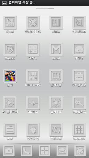 個人化必備免費app推薦|簡單的灰色 GO 主題 Simple Gray 圖標包線上免付費app下載|3C達人阿輝的APP