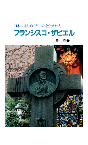 全亚洲航空- 维基百科,自由的百科全书