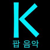 K Pop TV