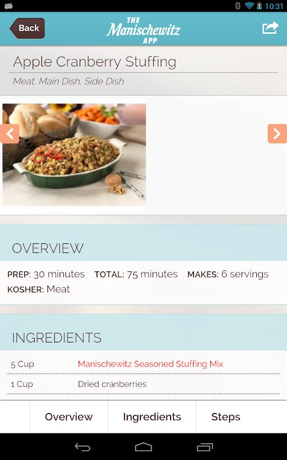 Manischewitz Recipes&Holidays - screenshot