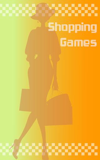 【免費休閒App】Shopping Games-APP點子