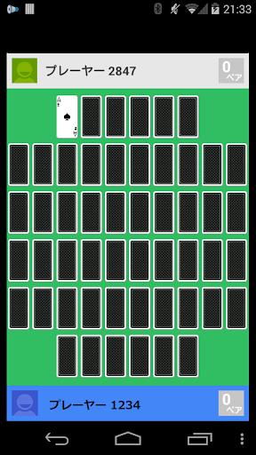 【免費紙牌App】【無料】神経衰弱2人Net対戦-APP點子