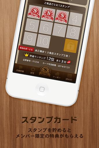 日本東京自由行必備App下載懶人包(android篇) | 林氏璧和美狐團三狐的小天地