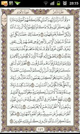 Mushaf - Quran Kareem Screenshot 7