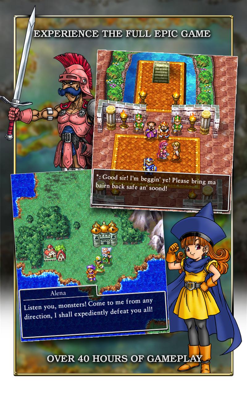 DRAGON QUEST IV screenshot #12