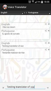 玩通訊App|Tradutor de Voz免費|APP試玩