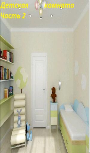Детская комната Часть 2