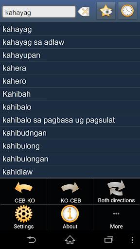 Cebuano Korean dictionary