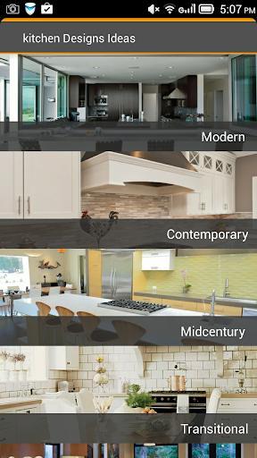 キッチンデザインのアイデア