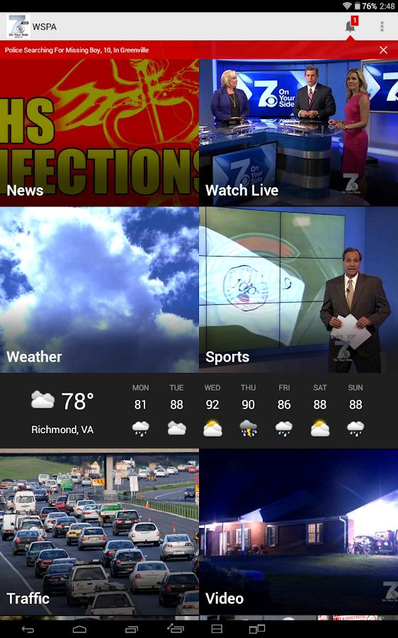 WSPA - screenshot