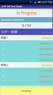 JLPT Practice Test: N2 Botan- screenshot thumbnail