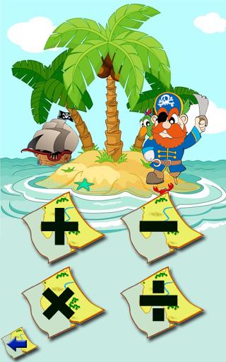 玩免費教育APP|下載數學的孩子 app不用錢|硬是要APP