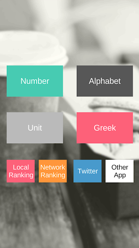 Break Shapes~遊んで簡単脳トレタッチゲーム~|玩解謎App免費|玩APPs