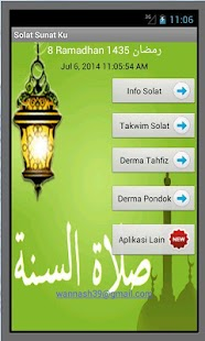 Solat Sunat Ku- screenshot thumbnail