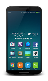 Lastest Dhuvas (Dhivehi Time Widget) APK for Android