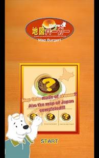 無料教育AppのMap Burger Japan[Free]|HotApp4Game