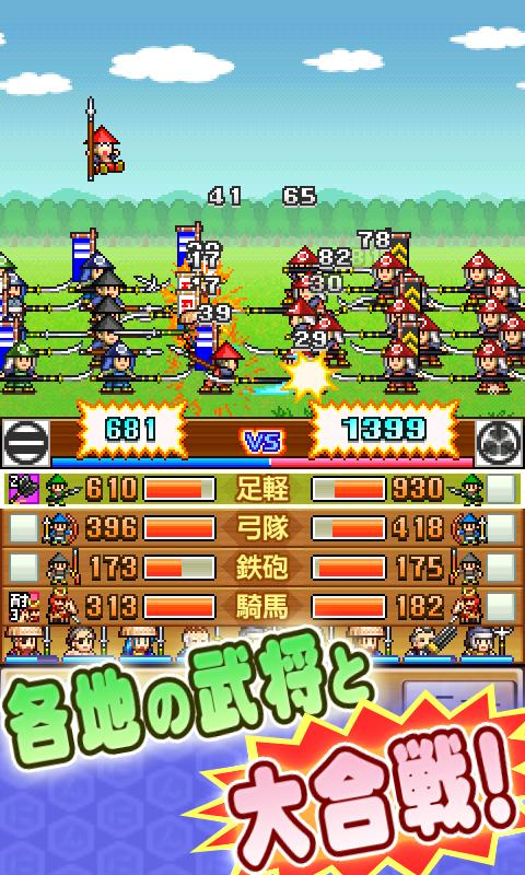 合戦!!にんじゃ村 screenshot #1
