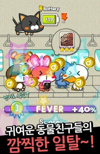 신나는 게임파티 for Kakao - screenshot thumbnail