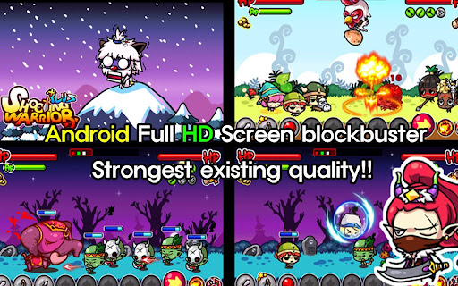 Shooting Warrior Plus v1.0.3 Cracked
