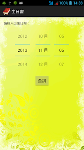 fb生日快樂圖片動畫 fb生日快樂圖片動畫資訊-Tiangong168.com