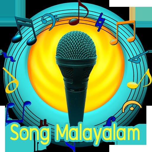 Song Malayalam
