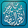 99 Names Of Allah logo