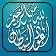 99 Names Of Allah 2.4