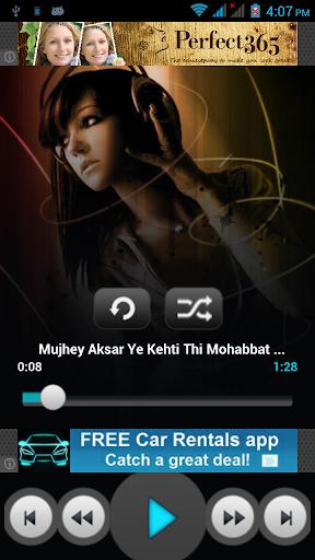 【免費音樂App】Urdu MP3 Shayari Audio Poetry-APP點子