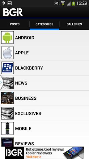 【免費新聞App】BGR India-APP點子