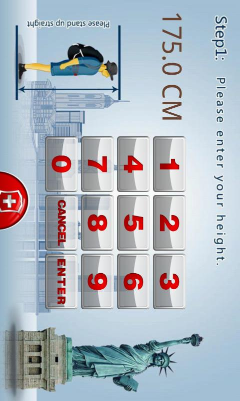 Super Swiss Army Knife Free - screenshot