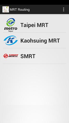 MRT-경로 계획
