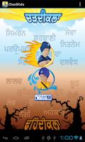 Screenshot of ChardiKala (Ad Supported)
