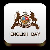 잉글리쉬베이 어학원