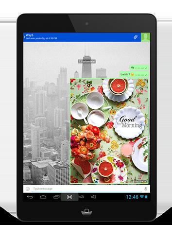 【免費通訊App】Wey5+-APP點子