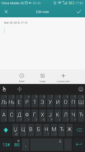 Bosnian Keyboard
