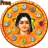 Horoscope Hindi - Supersoft Prophet